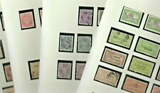 INDIA States OFFICIALs Stamp Collection MINT USED Ref:QT136a