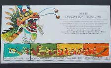 Hong Kong Dragon Boat Festival Stamp S/S MNH