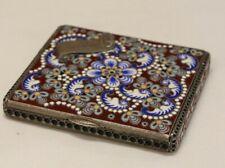 Antique Russian soviet  916 silver cloisonne shaded enamel  cigarette case 122gr