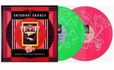 Katamari Damacy Soundtrack 2 LP Neon Green & Pink Vinyl Mondo - NEW & SEALED