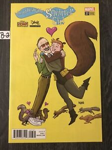 Unbeatable Squirrel Girl #27 Stan Lee Box Exclusive Variant Marvel CGC Worthy!!!
