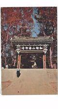 1965 postcard -Haein-sa Temple, Kyongsang,  Namio, South Korea.
