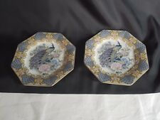 Pair of Octagonal Japanese Highly Decorative Plates in the Period of Eiwa Kinsei
