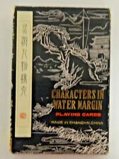 "Vintage ""Characters In Water Margin"" 2 Decks - Not Sealed - Made in China"
