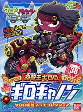 Keroro Gunso Captain Sgt Frog Plamo Collection Model Kit #38 Pirate Giroro