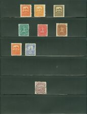 EDW1949SELL : MEXICO Nice Mint & Used collection of 1895-98 Transportation issue