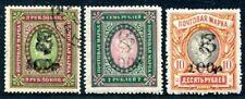 ARMENIEN 1920 70A gestempelt 72,73 ** POSTFRISCH signiert (S3890