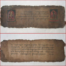 ANTIQUE 14TH/15THC PAGE FROM SUTRA BOOK TIBET WITH TWO PAINTINGS TARA BODHISATTV