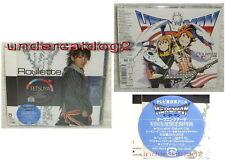 L'Arc~en~Ciel TETSUYA Roulette Japan CD+DVD【HEROMAN】