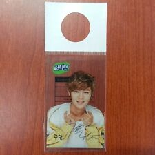 EXO Luhan Sunny 10 Promotional Transparent Photo Card Authentic Official Limited