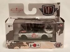 2018 Diecast Convention Mexico M2 1971 Nissan Skyline GT-R CHASE 1/750!