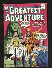 My Greatest Adventure # 19 Fine/VF Cond.