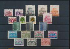 LM79578 Pakistan service overprint fine lot MNH