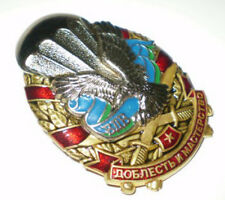 RUSSIAN ARMY BADGE PIN SPETSNAZ PARATROOP AIRBORNE COMMANDOS CREST EMBLEM EAGLE