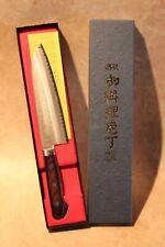 Sakai Japanese Kitchen Knives: Yoshihiro Gold Knife: VG-1 Santoku knife