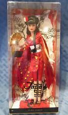 Barbie Dolls of the World, Japan, Pink Label, 2010, Mattel, NRFB, Mint