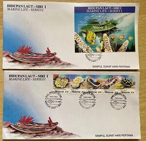 Malaysia 1988 Marine Life set of 5 + Miniature Sheet on  FDC
