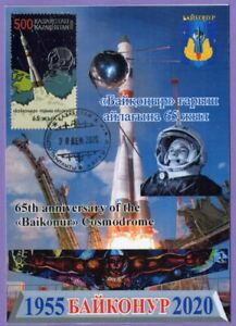 Kazakhstan 2020. Maxicard. Space. 65th anniversary of the «Baikonur» Cosmodrome.