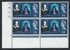 1964 Shakespeare (Phos) 1/6 No Dot Cylinder Block With Narrow Bands + - MNH