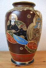Porzellan Keramik Vase Satsuma Stil Japan alte Große 24 cm, Kunst China