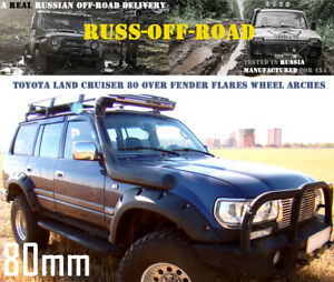 TOYOTA LAND CRUISER 80 OVER FENDER FLARES WHEEL ARCHES 80MM LAPTER