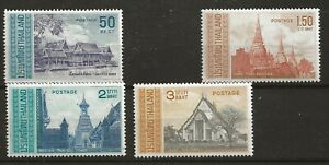 Thailand 1967 Architecture Set u/m SG 578/81 c£69