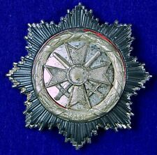 German Germany 1941 1957 post Ww2 Cross Order Medal Badge Pin