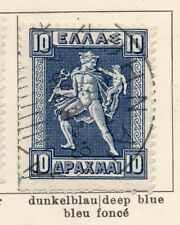 Greece 1916-17 Early Issue Fine Used 10dr. NW-06676