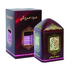 Al Haramain Oudh Maroochy 50gms Bukhoor Great Smelling Atmosphere