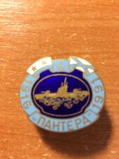 "AUTHENTIC BADGE USSR SOVIET RUSSIA NAVY SUBMARINE ""PANTERA""1916-1991 ANNIVERSARY"
