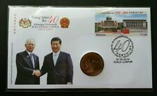 40th Diplomatic Relationship Malaysia China 2014 FDC (Coin Cover) *rare Perfect