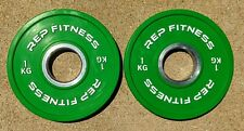 2 x 1 KG REP FITNESS CHANGE PLATES PAIR - OLYMPIC WEIGHTS - FREE SHIPPING!
