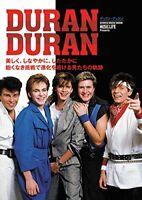MUSIC LIFE Presents Duran · Duran (Shinko Music MOOK) Mook - 2017/9/14 Introduct