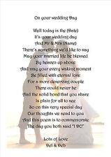 Personalised Bride & Groom Keepsake Poem Gift - A4 Laminated