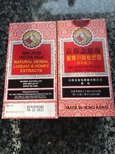 Two Nin Jiom Pei Pa Koa 300ml Pi Pa Gao Loquat Syrup Sore Throat Cough Phlegm