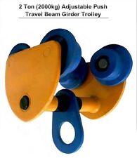 2 Ton Overhead Lift Hoist Crane Push Type Travel I Bar Beam Track Girder Trolley