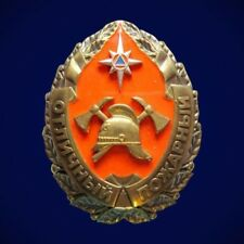 """Russian AWARD ORDER BADGE pin insignia - """"Excellent firefighter"""" of EMERCOM"""
