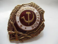 """Soviet USSR Russian badge medal """"Excellent shooter"""" WW II Red Army RKKA Top copy"""
