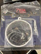 Legend of Zelda - Ichiban Kuji Prize E Moon Keychain