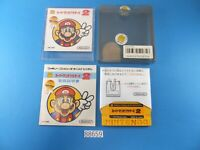 Super Mario Bros 2 Famicom NES Disk System Used From Japan 88659