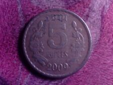INDIA   5   RUPEES   2009    SEPT09