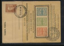 Argentina  nice stamp expo card   1944     MS1025