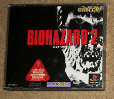 Biohazard 2 Playstation Import Complete With Obi Resident Evil