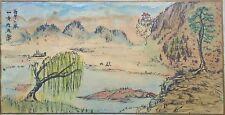 Japonais Style chinois Art original aquarelle peinture de paysage