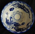 Bol (ancien) CHINE ou JAPON Chinese bowl