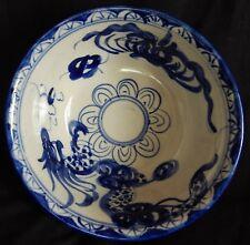 Bol (ancien) CHINE ou JAPON Chinese bowl