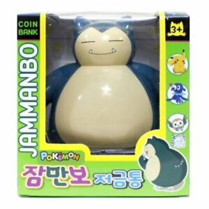 "Nintendo Pokemon Pocket Monster Snorlax (Jammanbo) 6.5"" Piggy Bank Coin Bank"