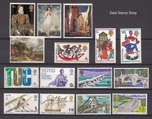 GB 1968 Complete Year Set SG 763 - 777 Unmounted Mint