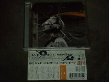 Dave Stewart Sly Fi Japan CD Bonus Tracks