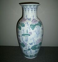 Vintage Tall Chinese Vase White with Blue Pattern Featuring Pink Lotus Flowers